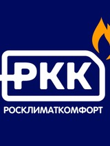 ООО Росклиматкомфорт