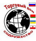 ТД Содружество
