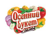 Подсолнечное масло ТМ Осенний букет