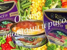 консервы: нас сайт.    royalfish.tiu.ru